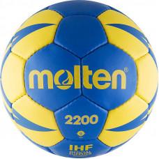 "Мяч ганд. ""MOLTEN 2200"", арт. H0X2200-BY, р.0, мат.ПУ,32 пан, руч.сш, гол-жел"
