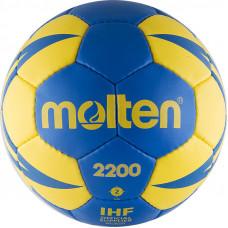 "Мяч ганд. ""MOLTEN 2200"", арт. H2X2200-BY, р.2, мат.ПУ,32 пан, руч.сш, гол-жел"