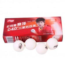 Мяч для наст. тенниса DHS 3***, арт. CD40AO, диам.40+, пластик, ITTF Appr., упак. 10 шт, белый