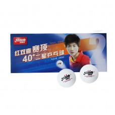 Мяч для наст. тенниса DHS 2**, арт.CD40B, диам.40+, пластик, CTTA Appr., упак.10 шт, белый