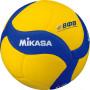 Мяч волейбольный Mikasa V800 W