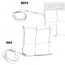 Сетка вол., арт.FS-V-№1, бел., 9.5х1м, нить 3,5мм ПП, яч. 10 см., верх.лента ПП 5 см, без троса, бел