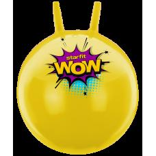 Мяч-попрыгун GB-0402, WOW, 55 см, 650 гр, с рожками, жёлтый, антивзрыв