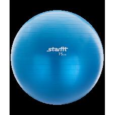 Мяч гимнастический GB-102 с насосом 75 см, антивзрыв, синий