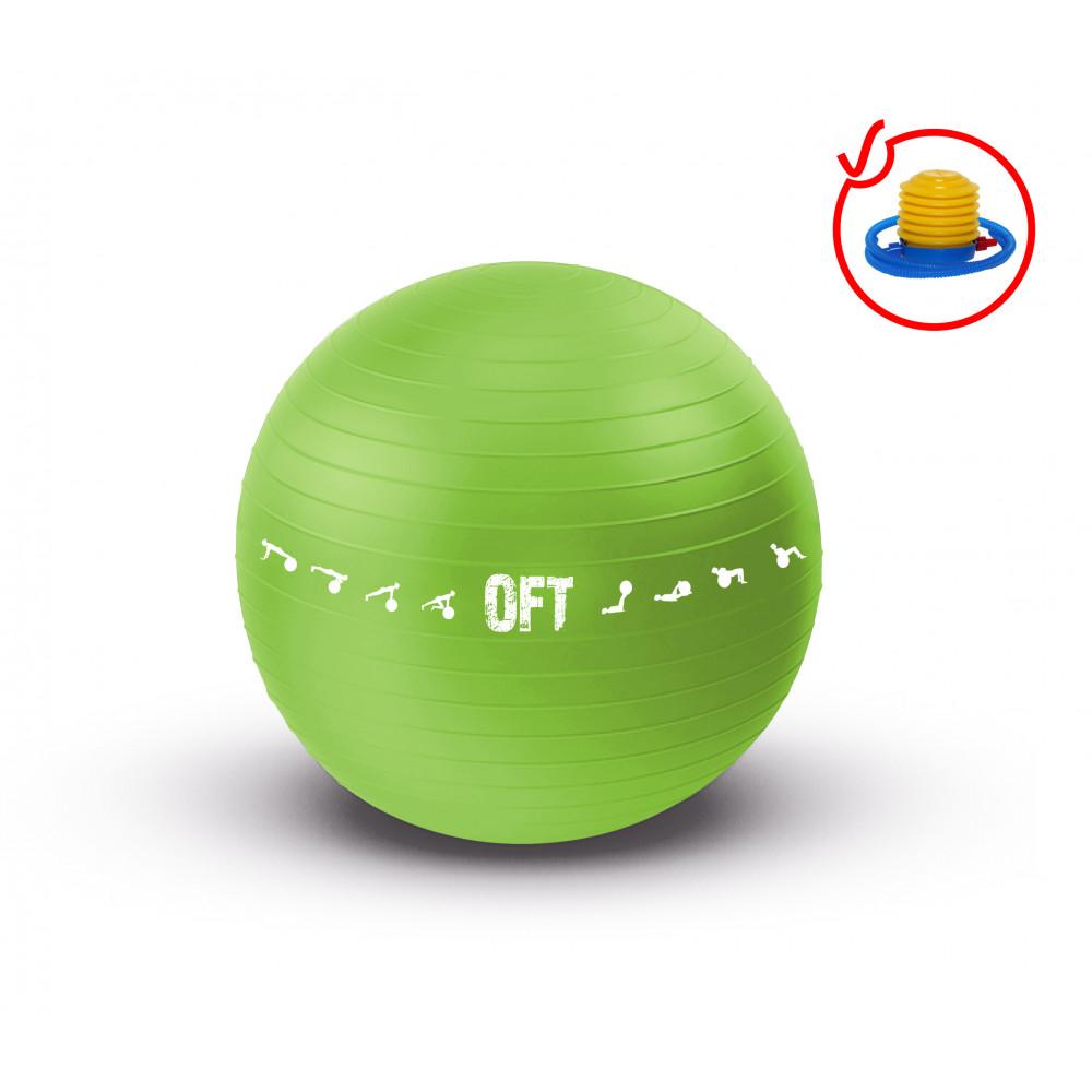 Гимнастический мяч 65 см для коммерческого использования зеленый с насосом