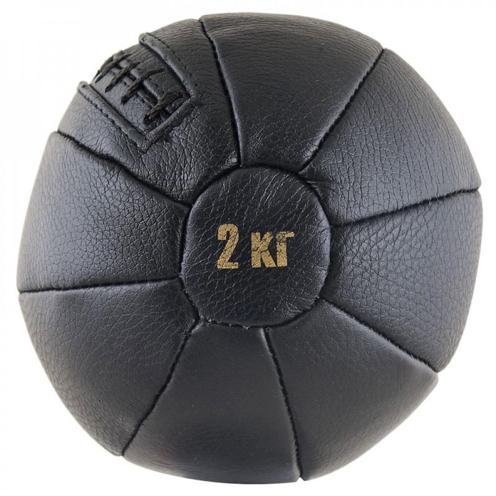 Медбол чёрный FS№2000 (2 кг.)