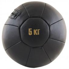 Медбол чёрный FS№5000 (5 кг.)