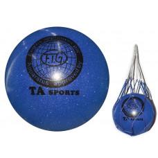"""Мяч для художественной гимнастики диаметр 15 см. (синий)  имитация """"металлика"""""""