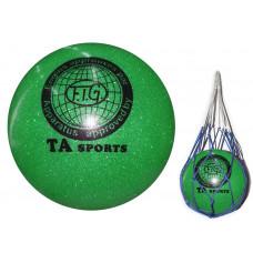 """Мяч для художественной гимнастики диаметр 15 см. (зеленый)  имитация """"металлика"""""""