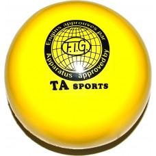 Мяч для художественной гимнастики диаметр 15 см. (жёлтый)