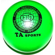 Мяч для художественной гимнастики диаметр 15 см. (зелёный)