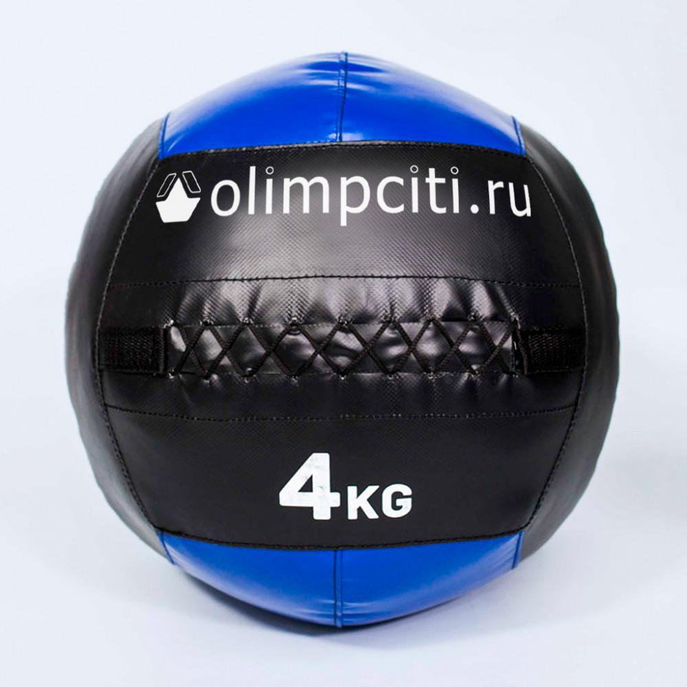Набивной мяч 4кг