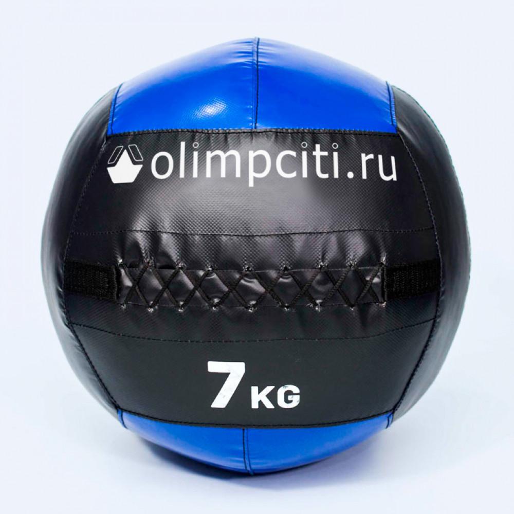 Набивной мяч 7кг