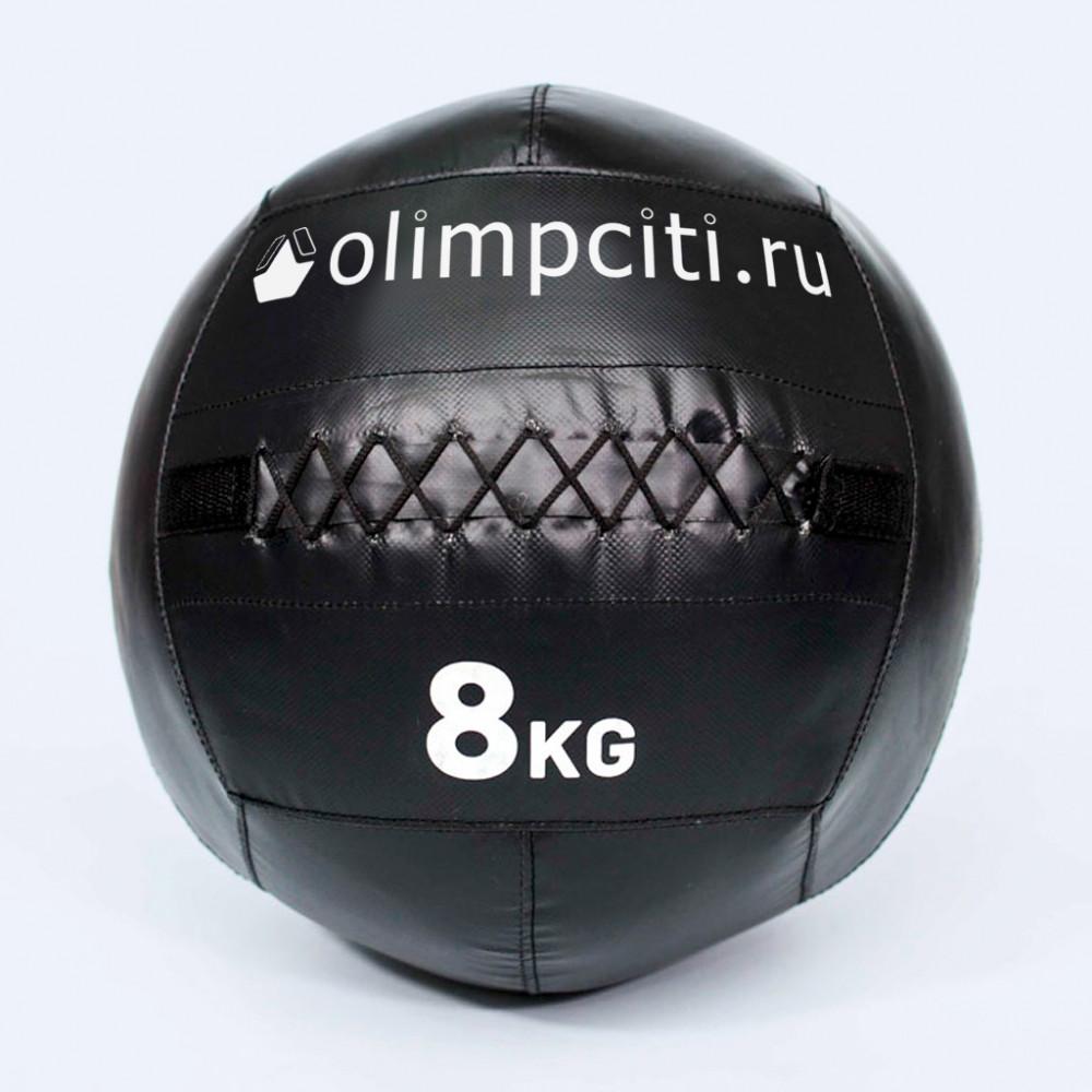 Набивной мяч 8кг