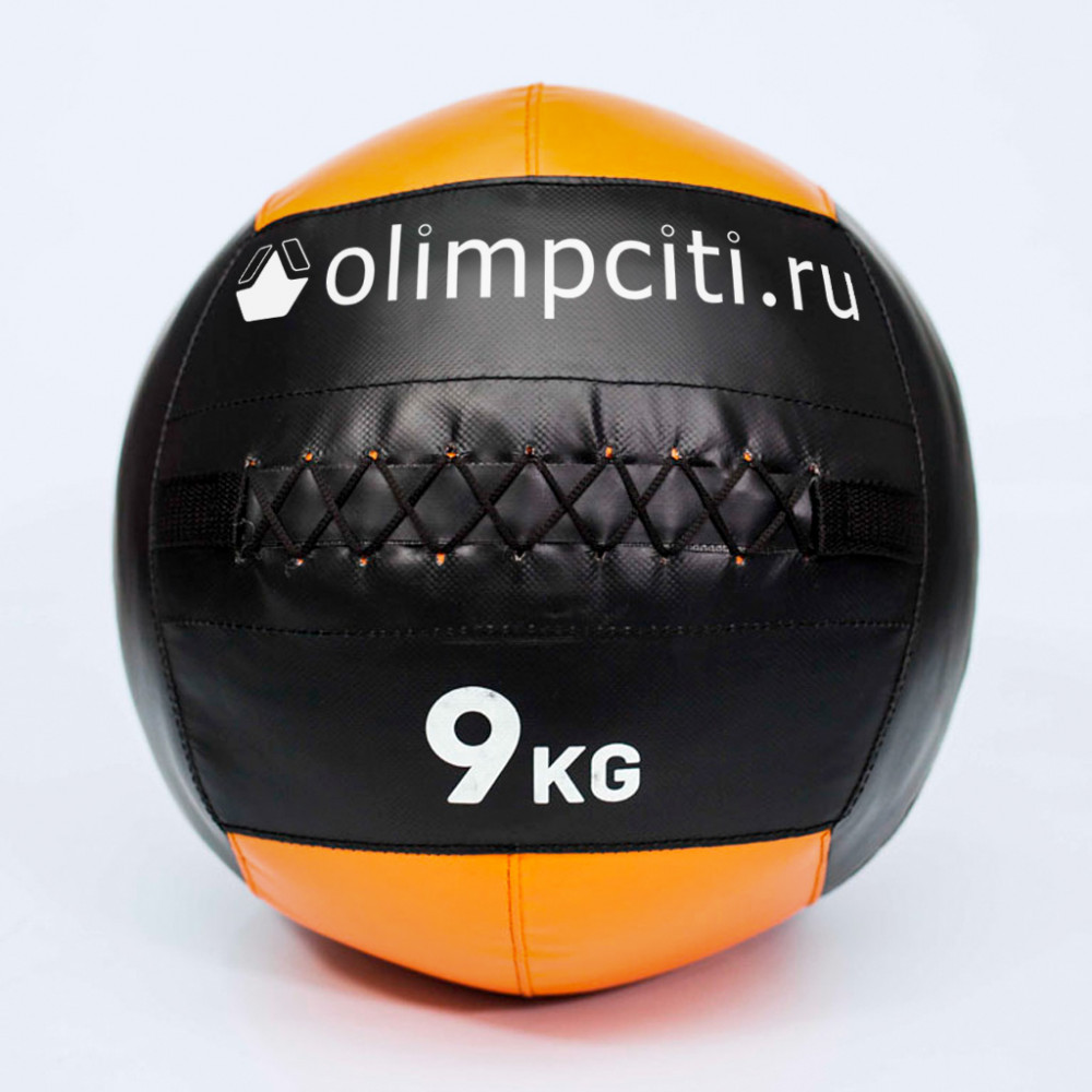 Набивной мяч 9кг