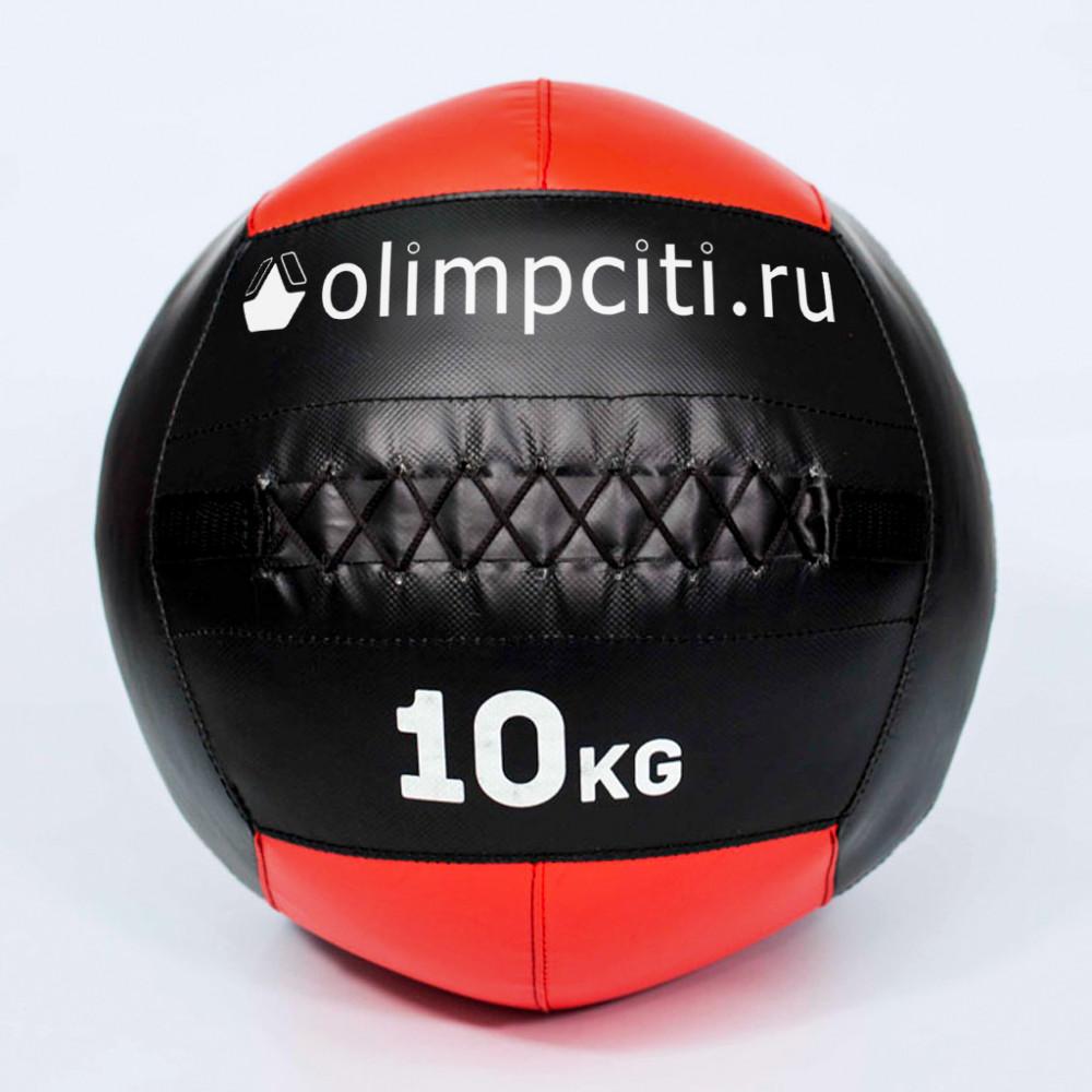 Набивной мяч 10кг