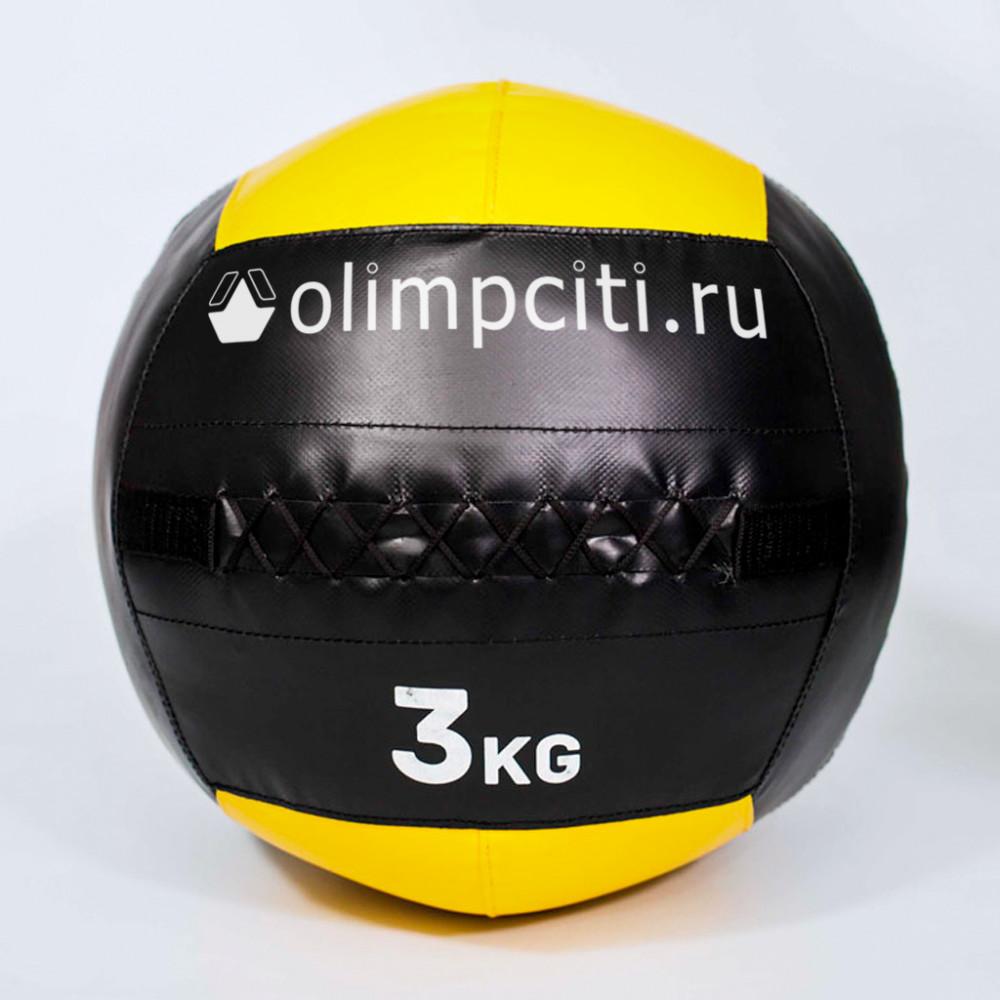 Набивной мяч 3кг